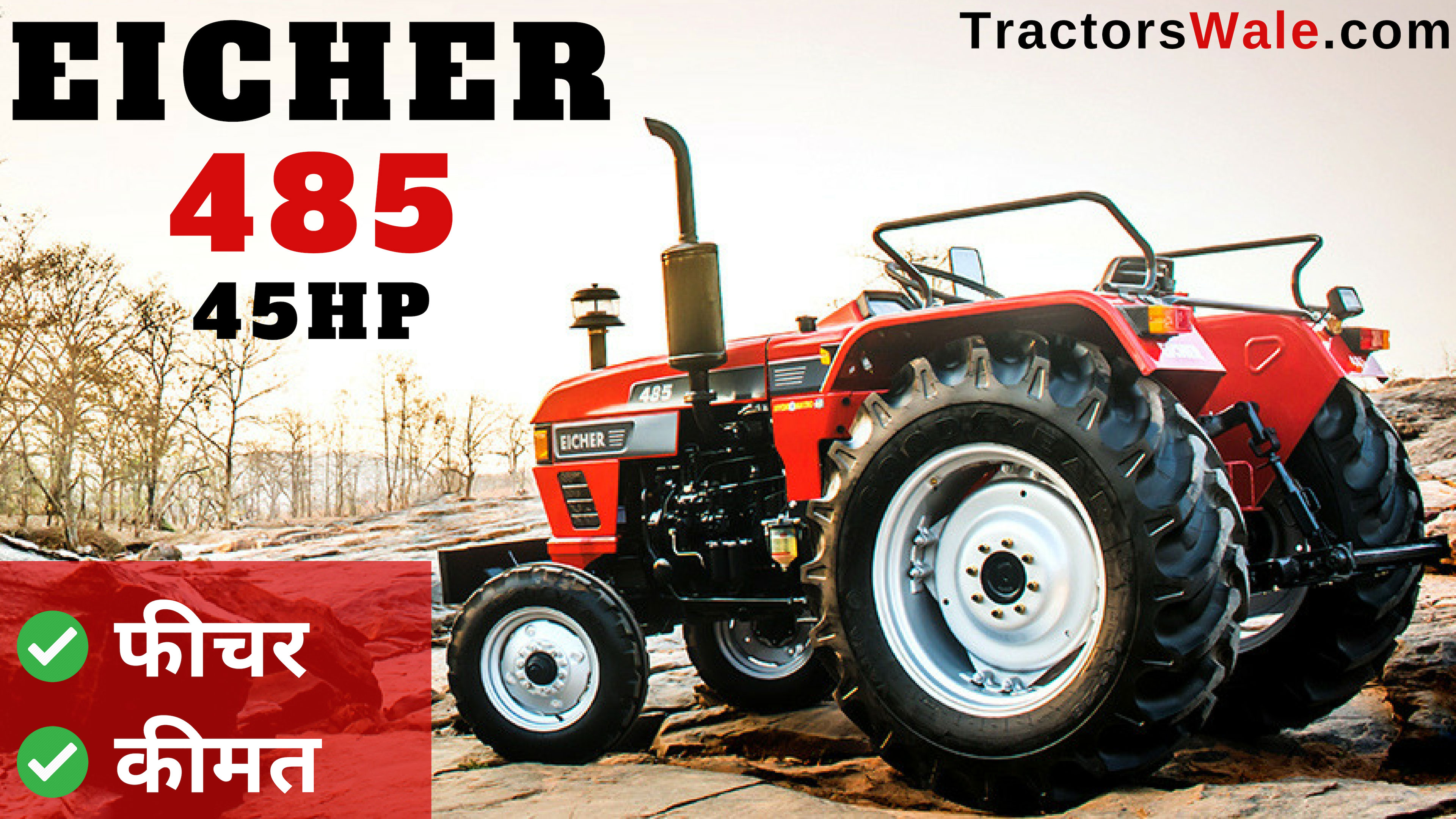 Eicher Tractor – New Eicher 485 Tractor 2019 Price list Specifications