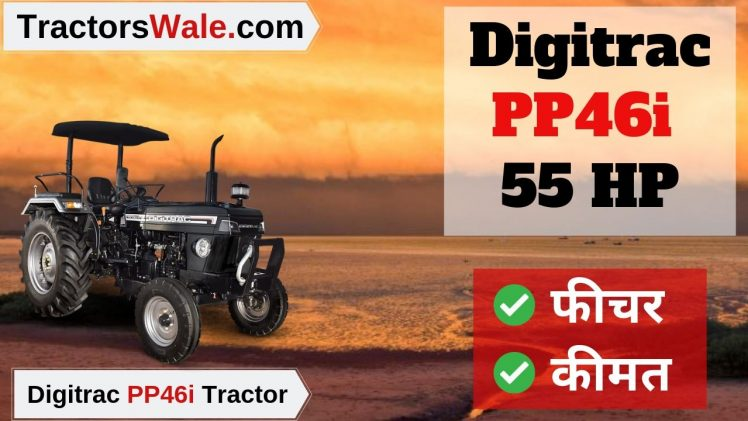 Digitrac PP46i Tractor Price 2019 Full Feature, Specification, Review India