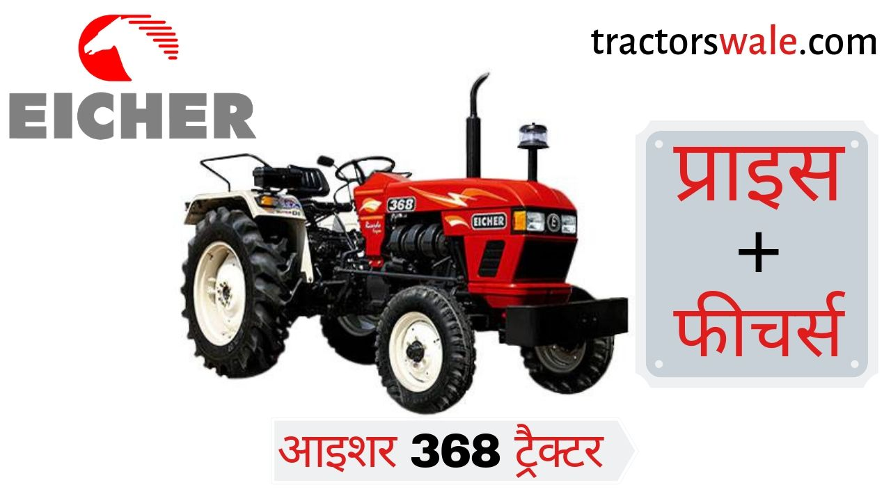 Eicher 368 tractor price specifications Features overview Engine Details