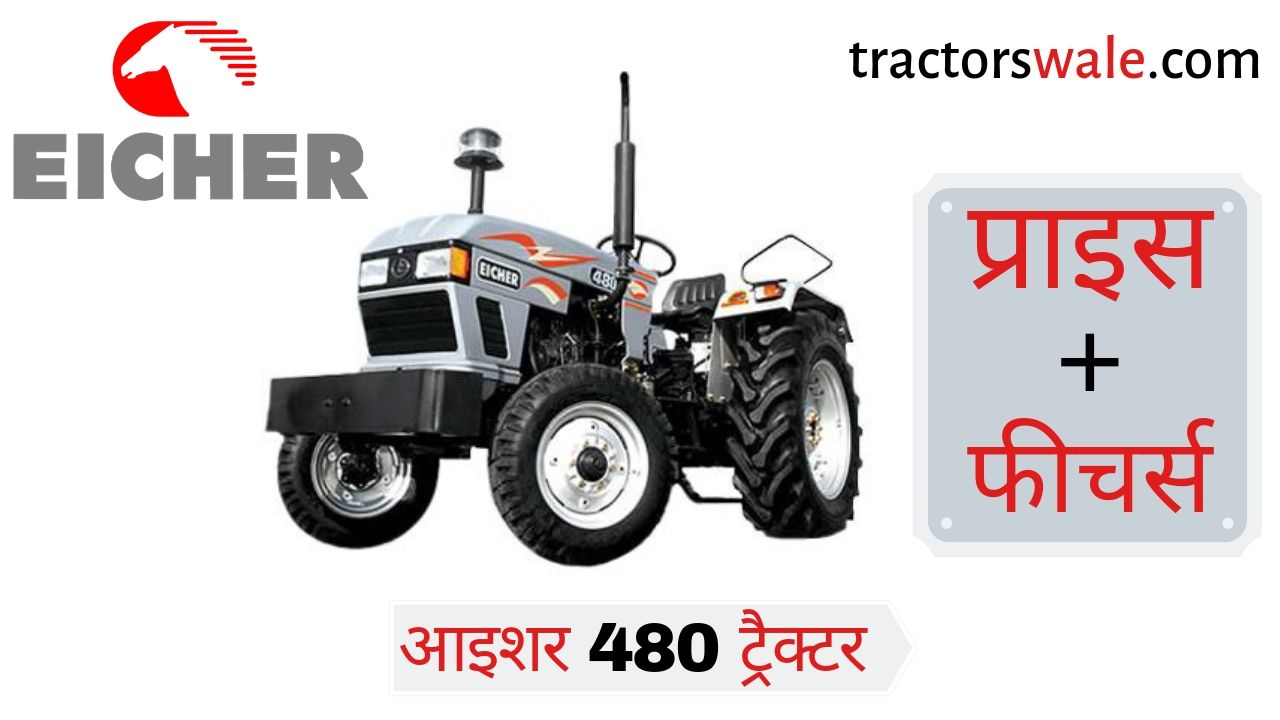 Eicher 480 Tractor Price Specifications Mileage overview – Eicher Tractors