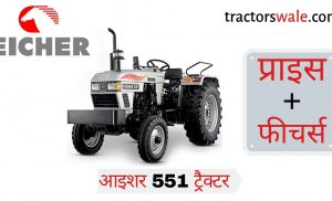 Eicher 551 Tractor Price Specifications Mileage overview – Eicher Tractors