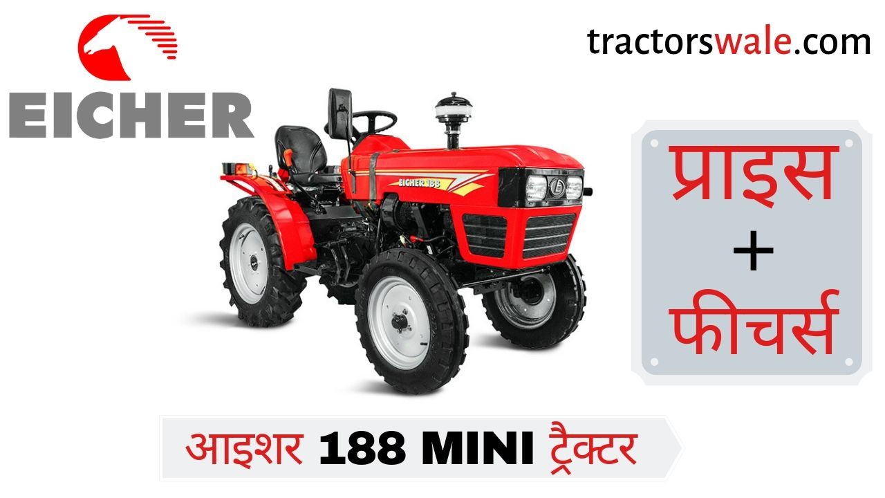 Eicher Tractor 188 Price list Specifications Mileage overview - Mini Tractor