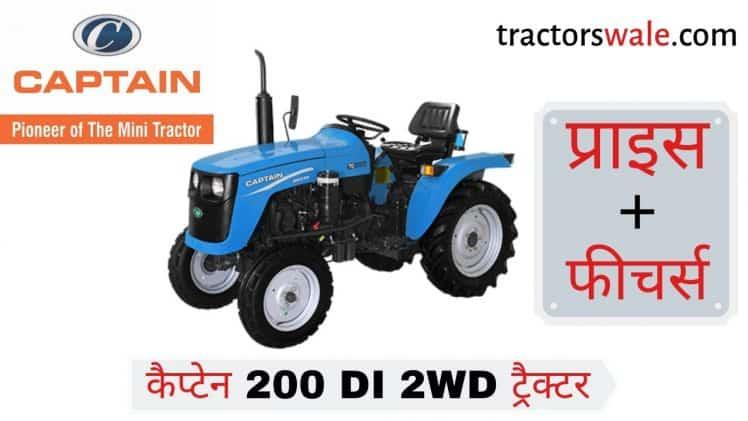 Captain 200 DI tractor price overview specifications   captain 200 DI mini tractor