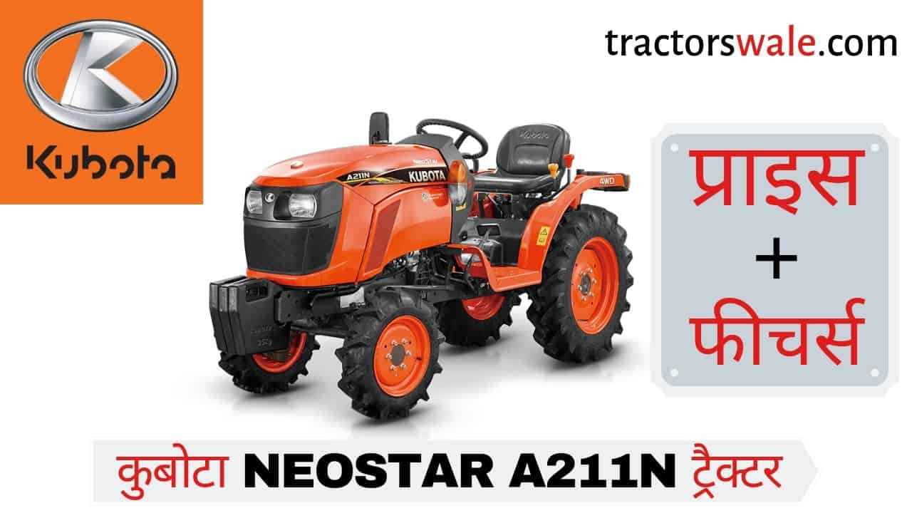 Kubota NeoStar A211N Tractor Models Price in India   kubota tractor india