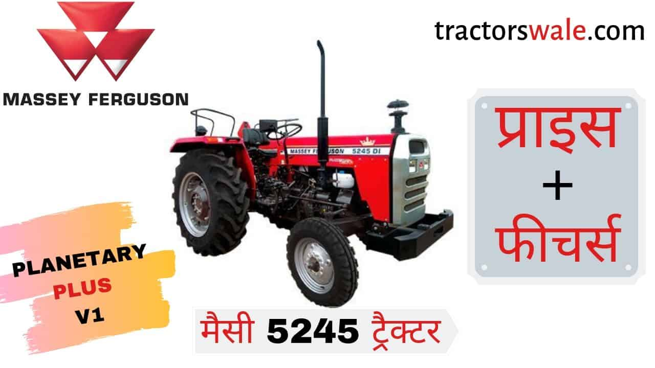 Massey Ferguson 5245 DI PLANETARY PLUS V1 Tractor Price Specs Review