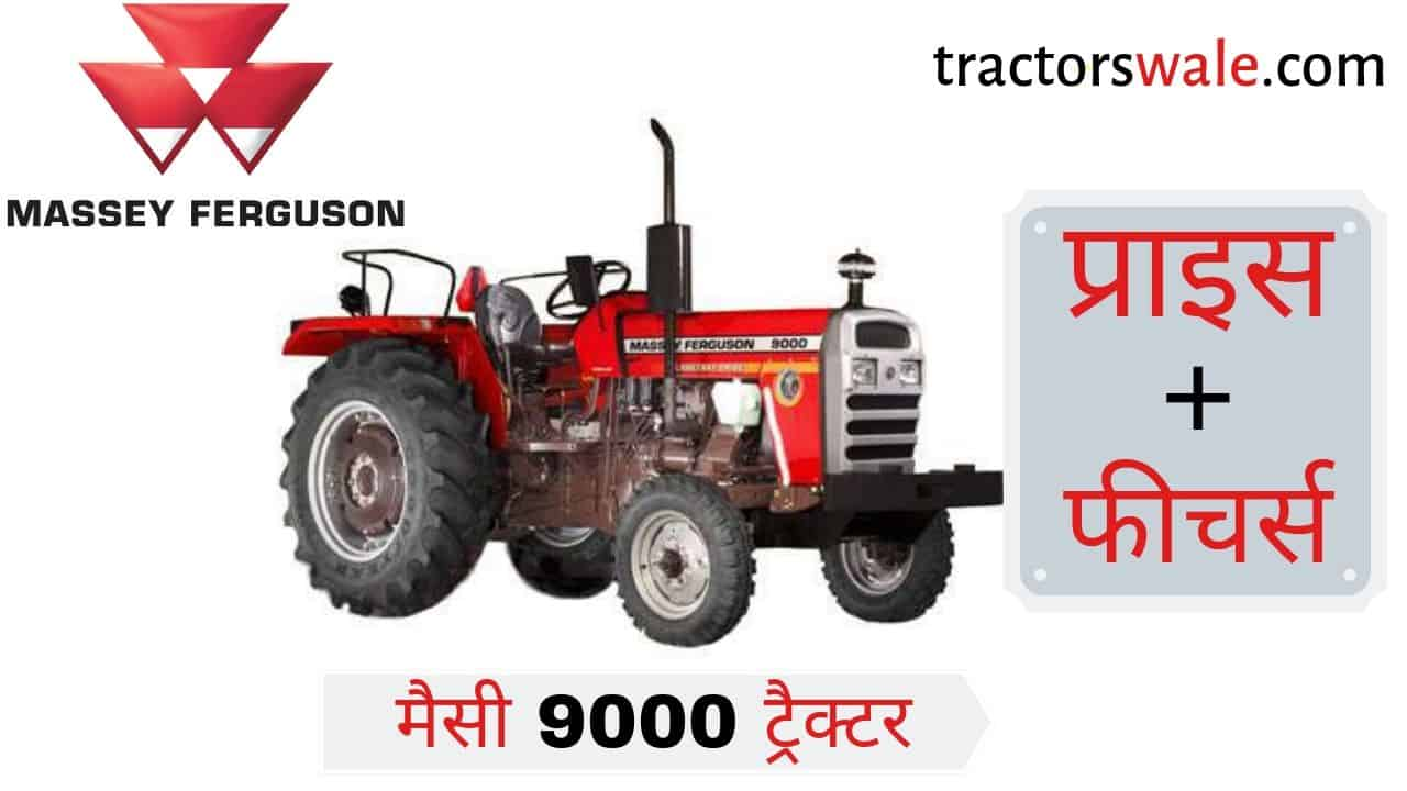 Massey 9000 PLANETARY PLUS