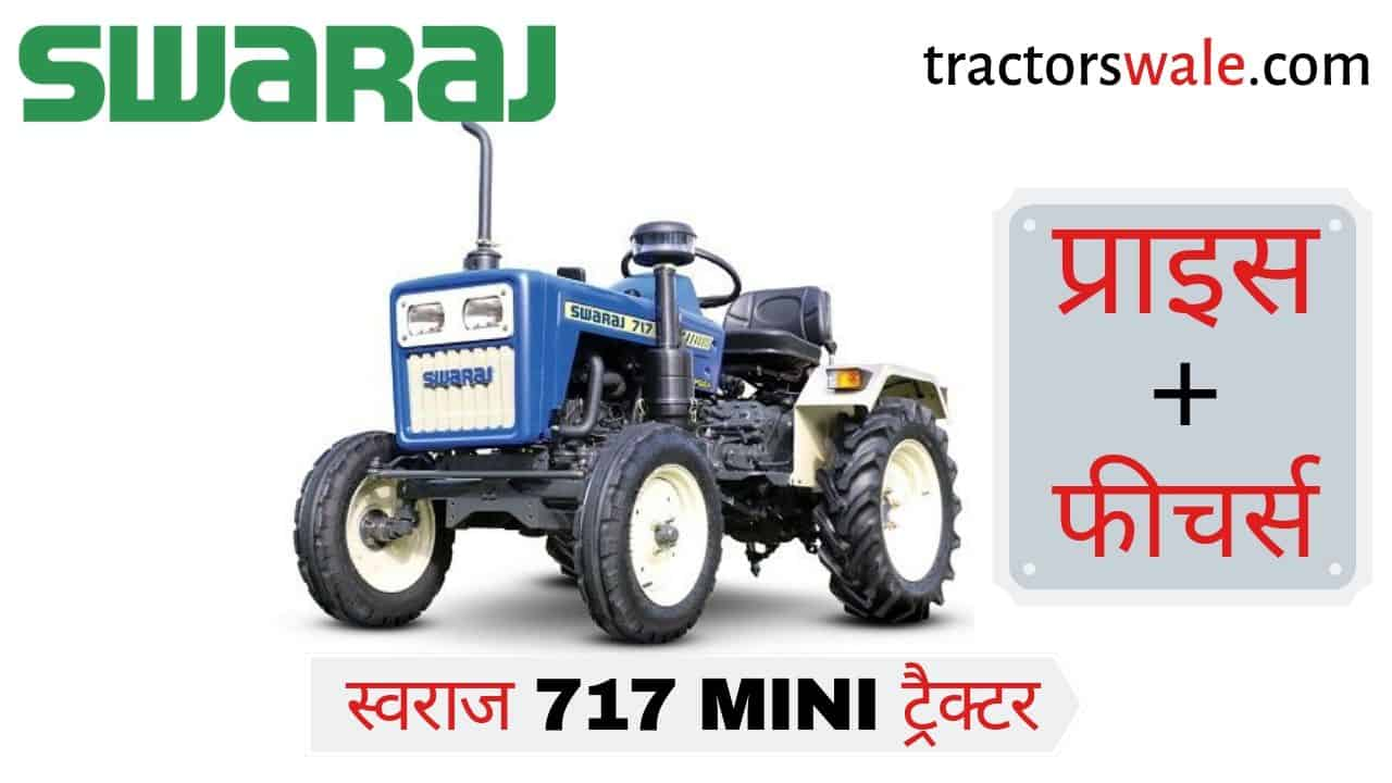 Swaraj 717 Tractor Price Specifications Mileage 2019 | Swaraj Mini Tractor