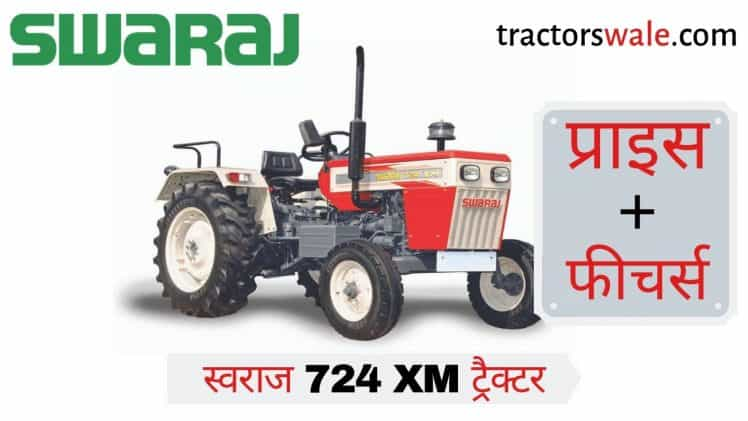 Swaraj 724 XM Tractor Price Specifications Mileage Overview [2019]