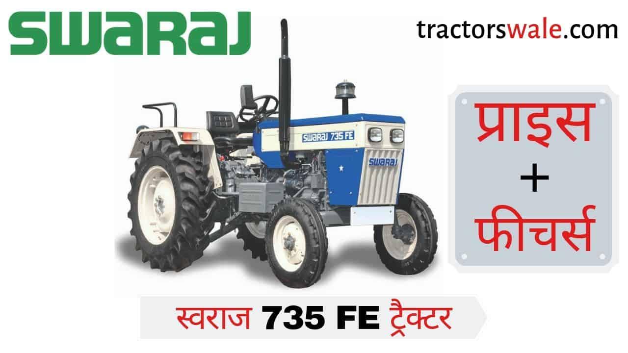 Swaraj 735 FE Track Tractor price specifications Feature | Swaraj 735