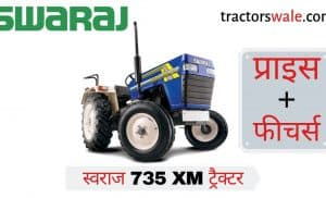 Swaraj 735 XM Track Tractor price Specifications Mileage Feature | Swaraj tractor