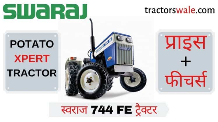 Swaraj 744 FE Potato Xpert Tractor Specifications price in india features