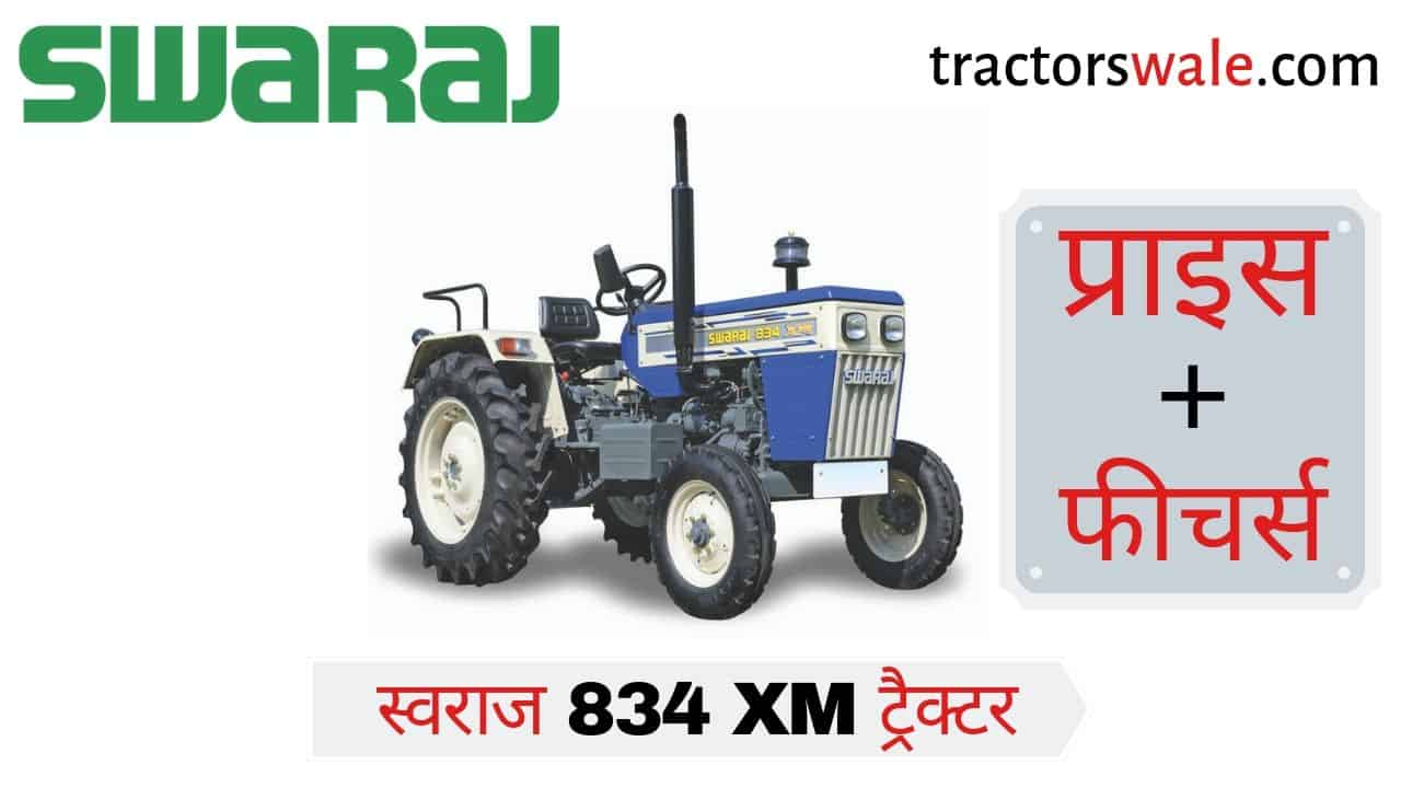 Swaraj 834 XM Track Tractor Price list Specifications Mileage 2019