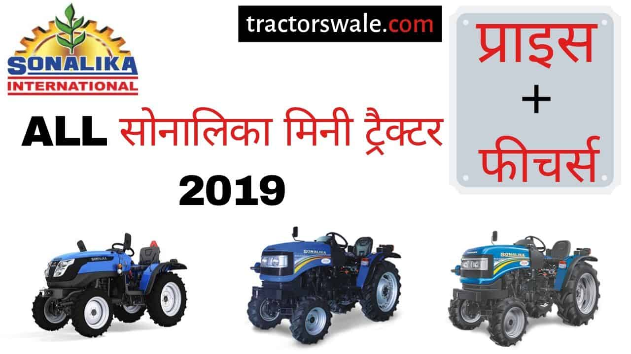 All Sonalika Mini Tractors Price Specifications Mileage