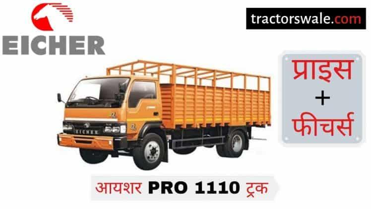 Eicher Pro 1110 Truck Price specifications Mileage Engine Details