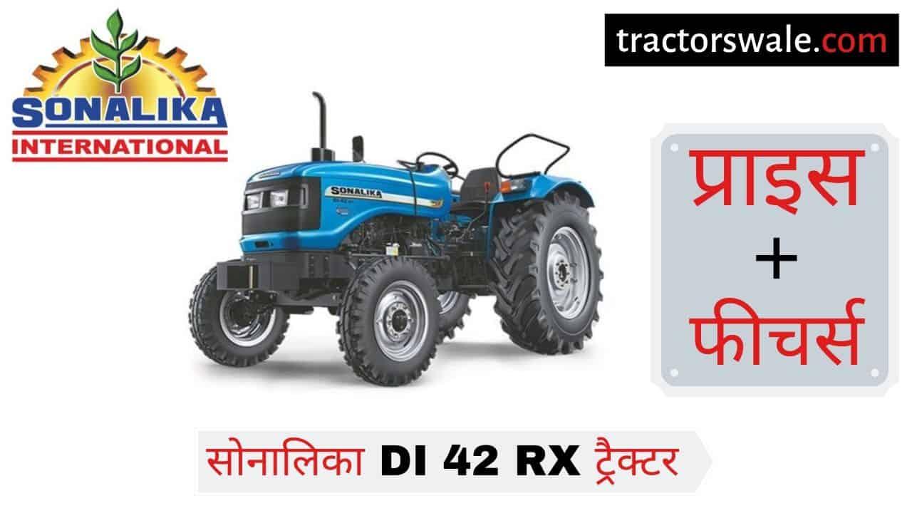Sonalika DI 42 RX tractor price specs mileage [New 2019]
