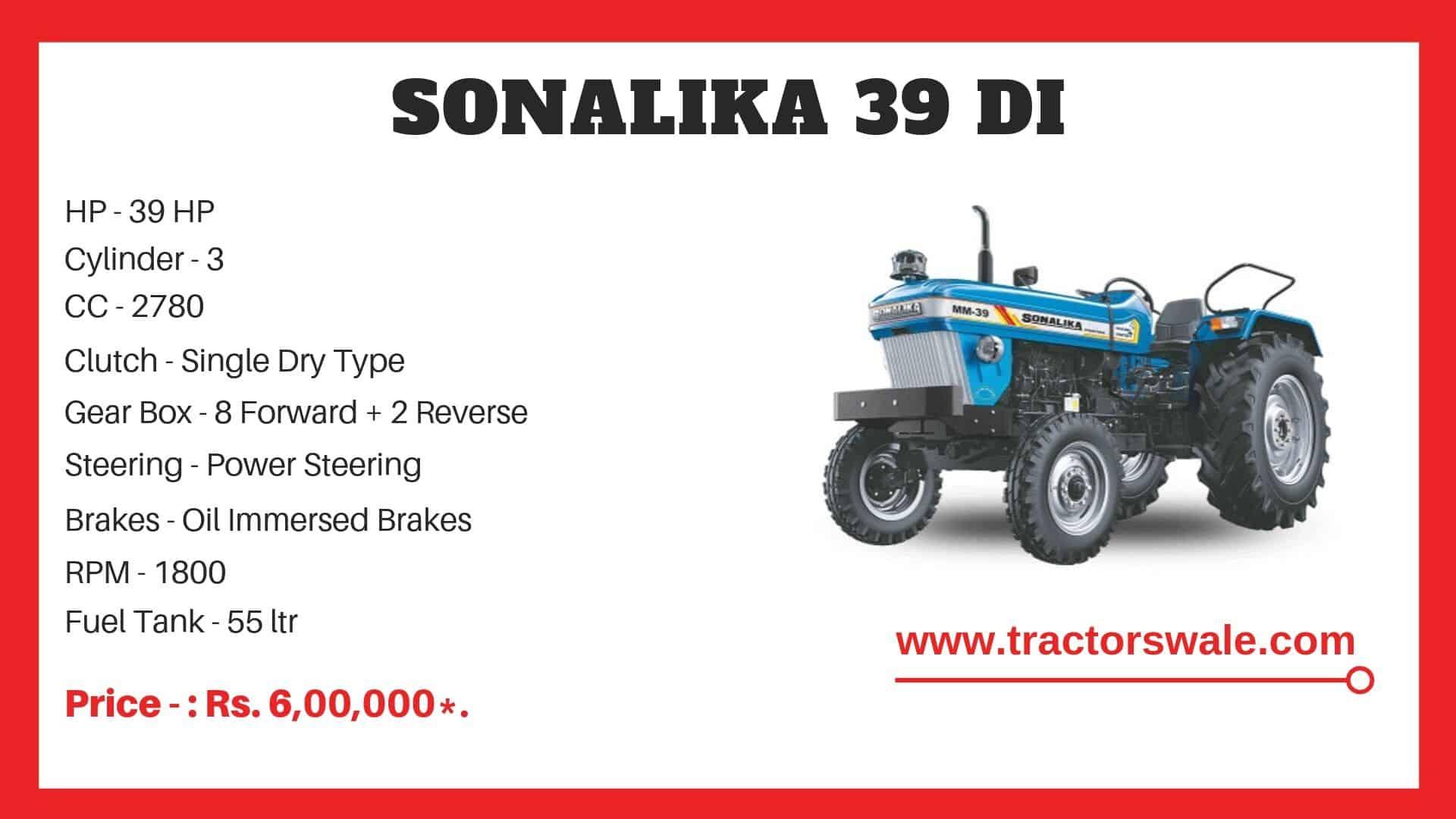 Sonalika MM 39 DI tractor specs