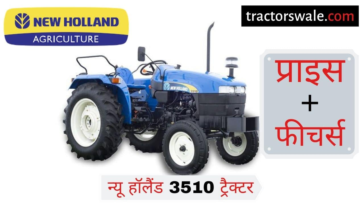 New Holland 3510 tractor price specifications overview Full review