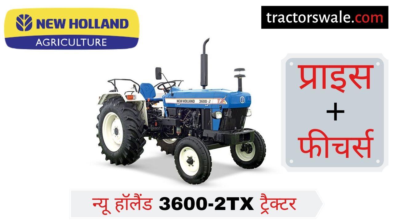 New Holland 3600 – 2 TX