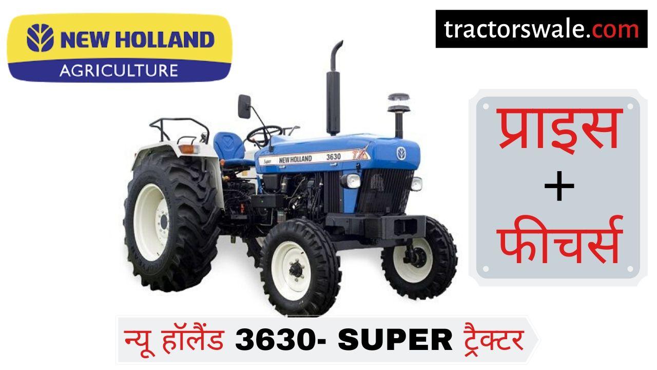New Holland 3630 TX SUPER