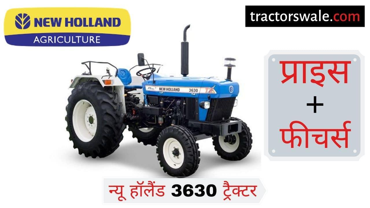 New Holland 3630 TX PLUS