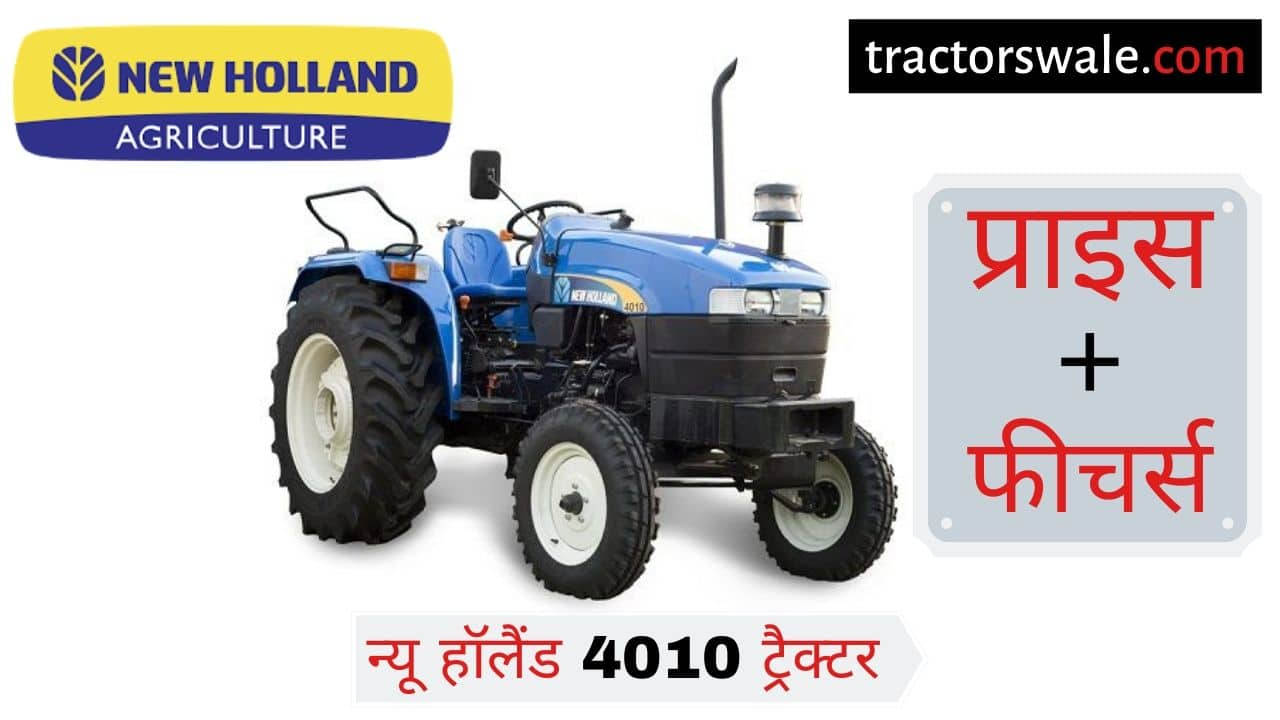 New Holland 4010 tractor