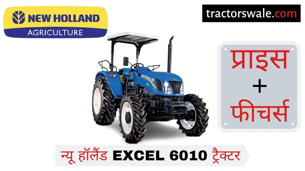 New Holland Excel 6010 tractor