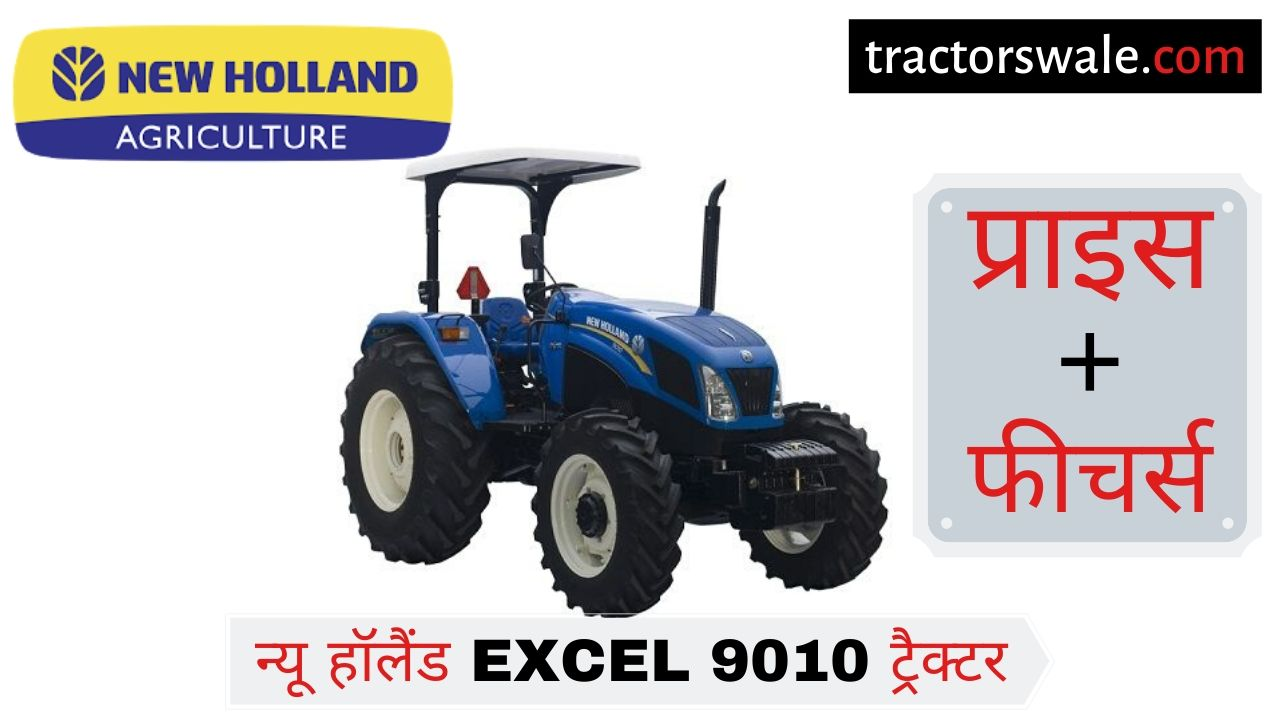 New Holland Excel 9010 tractor