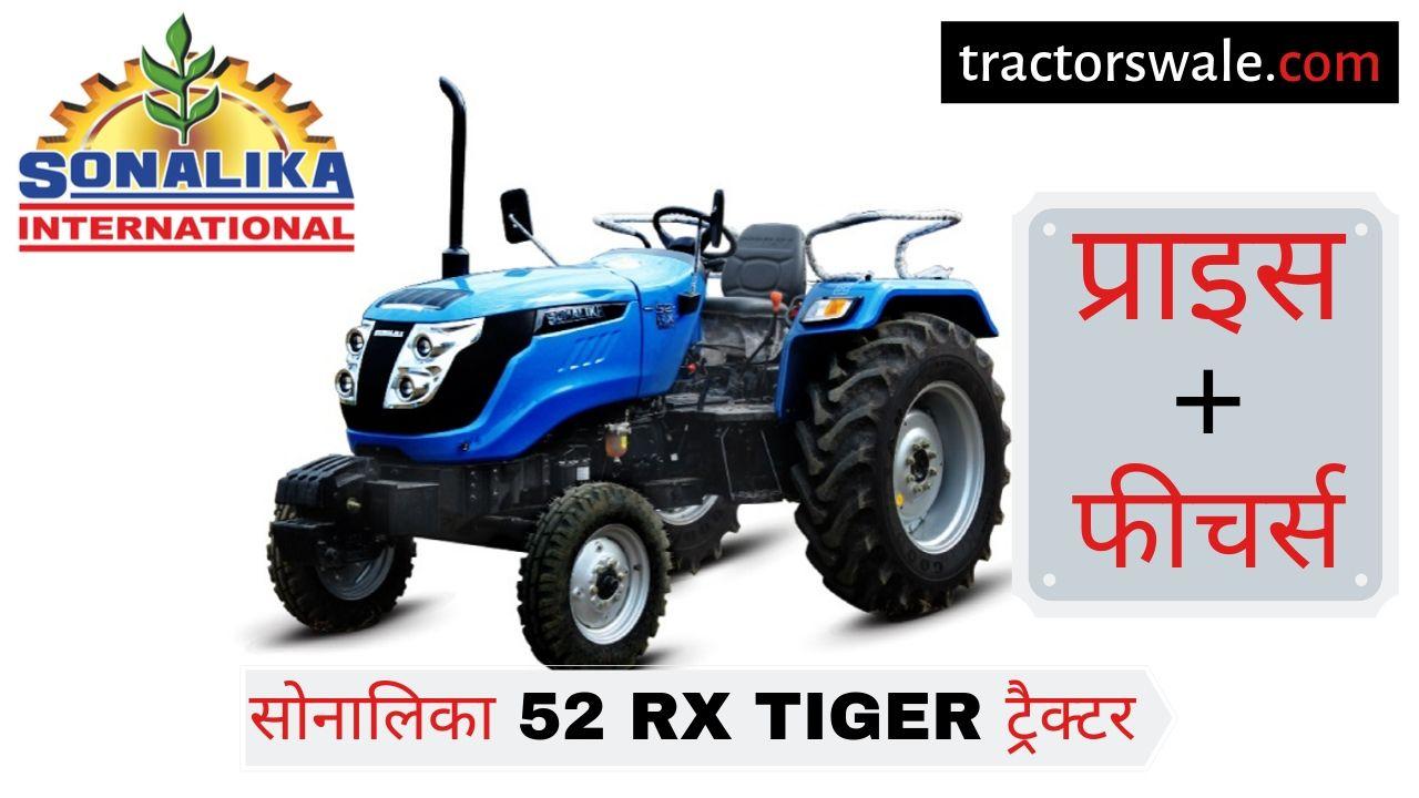 Sonalika 52 RX tractor price specs mileage [New 2019]