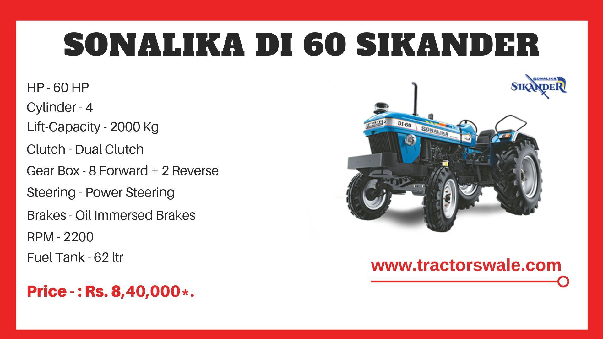 Sonalika DI 60 SIKANDER tractor specs