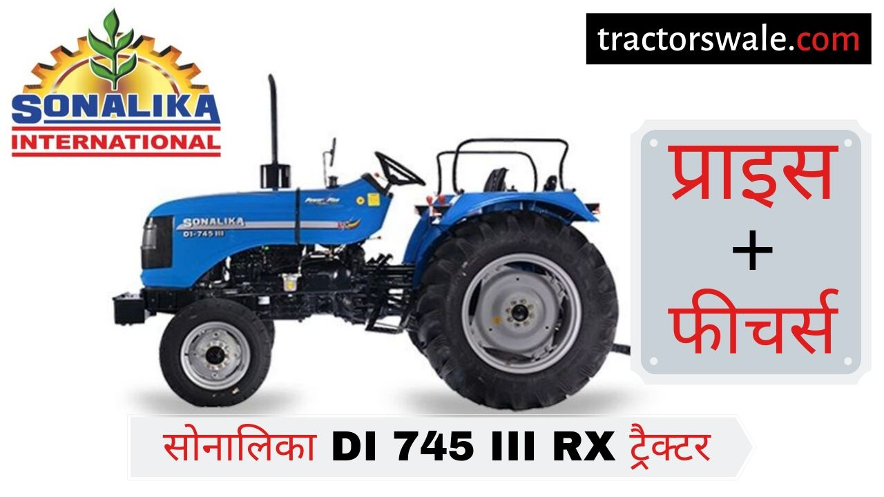 Sonalika DI 745 III RX PP tractor price overview specifications   Sonalika DI 745 tractor