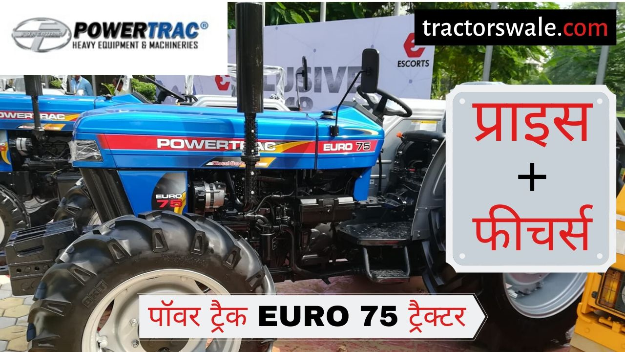 PowerTrac Euro 75 tractor price Specifications mileage [New 2019]