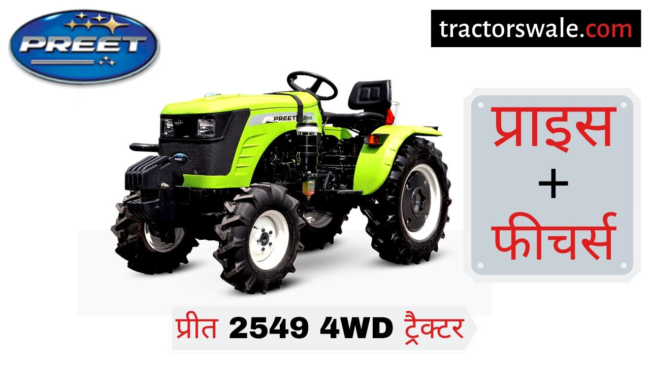 Preet 2549 4WD tractor