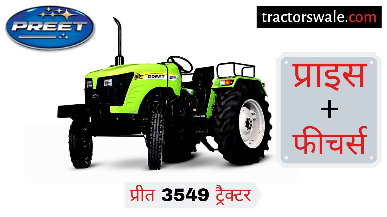 Preet 3549 tractor price specifications mileage [New 2019]