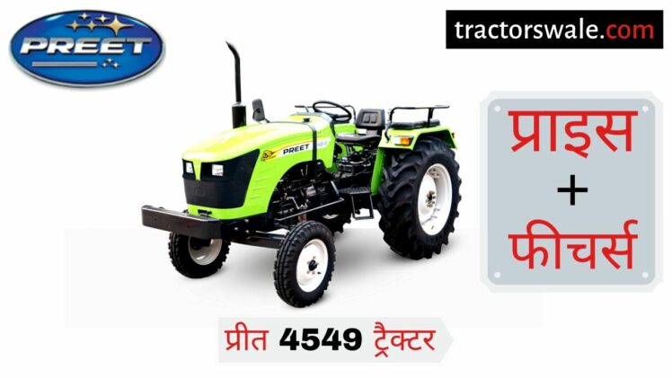 Preet 4549 tractor price specifications overview Engine details Mileage
