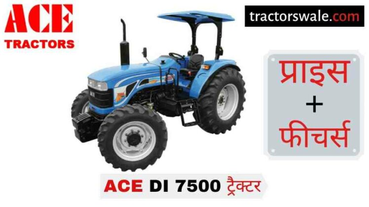 ACE DI 7500 Tractor Price Specification Full Overview 2020