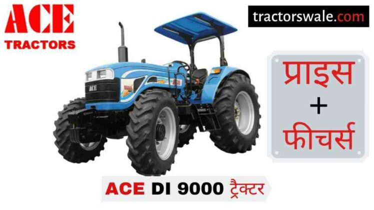ACE DI 9000 Tractor Price Specification Overview 2020