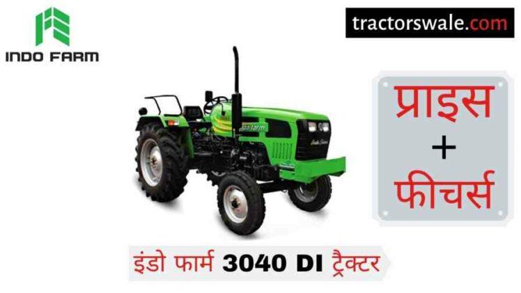 Indo Farm 3040 DI Tractor Price Specifications Mileage [2020]