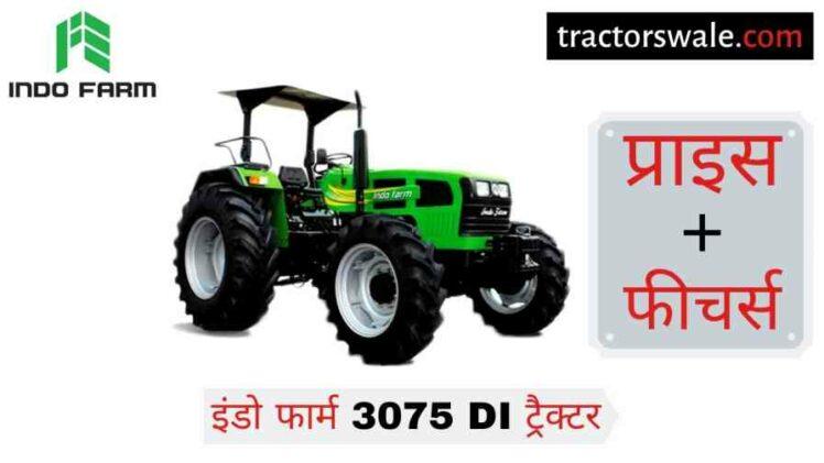 Indo Farm 3075 DI Tractor Specifications Price Mileage [2020]