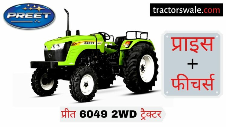 Preet 6049 tractor price specifications Overview Mileage Engine Details