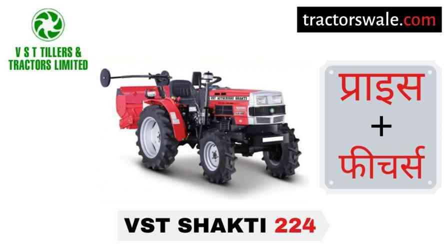 VST Shakti 224