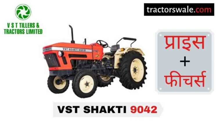 VST Shakti Viraj XS 9042 DI Tractor Price Specification Overview