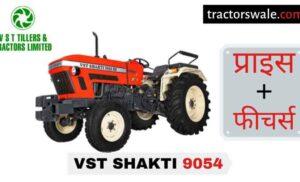 VST Shakti Viraj XP 9054 DI Tractor Price Specification Mileage