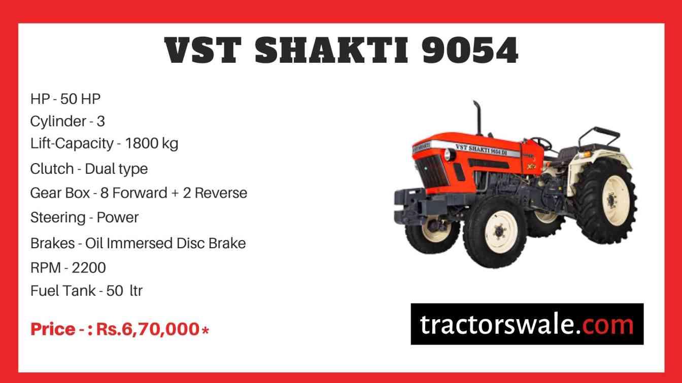 VST Shakti 9054 Tractor