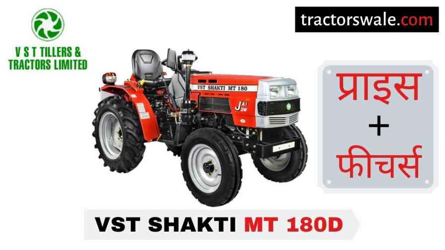 VST Shakti MT 180D