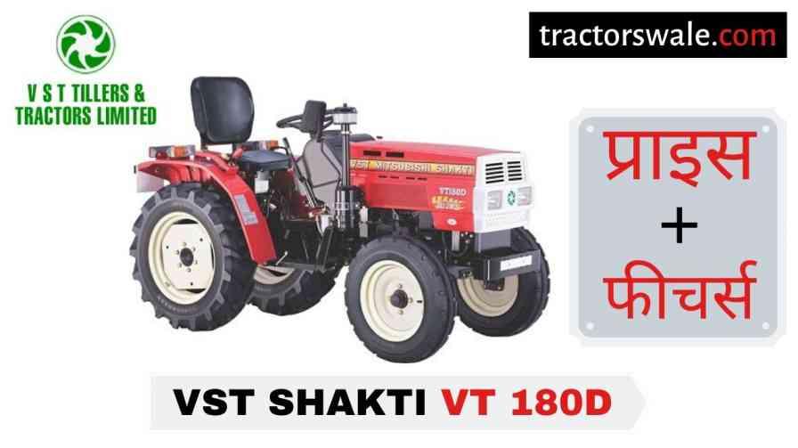 VST Shakti VT 180D