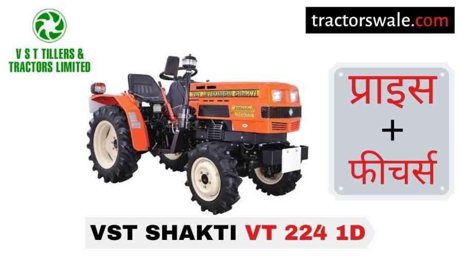 VST Shakti VT 224