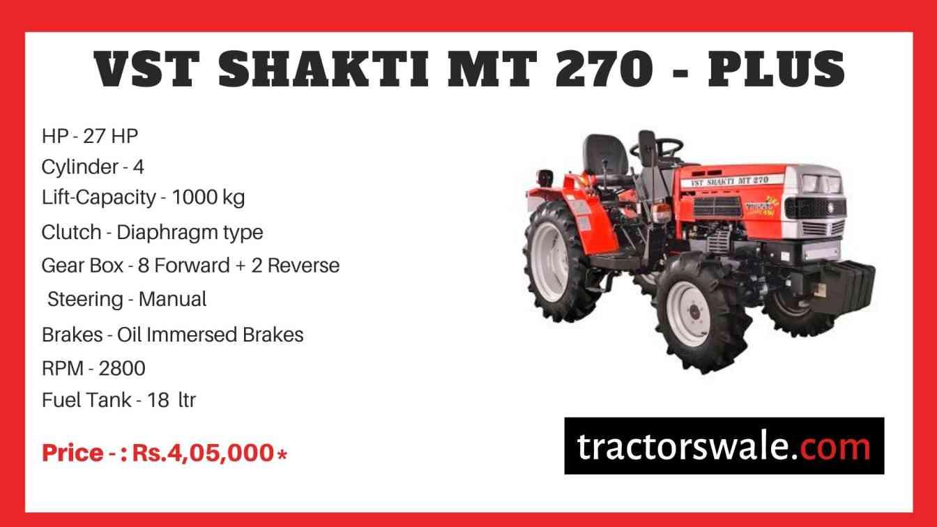Vst Shakti 270 Tractor