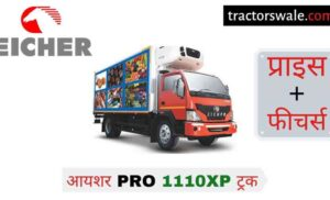 【Eicher Pro 1110XP Reefer Van】 Price in India Specs, Mileage