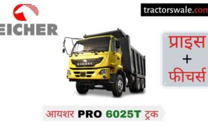 Eicher Pro 6025T FE Truck Price in India Specs, Mileage 2020