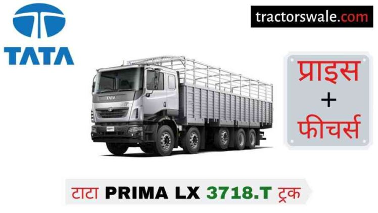 Tata Prima LX 3718.T Price in India Specification, Review 2020